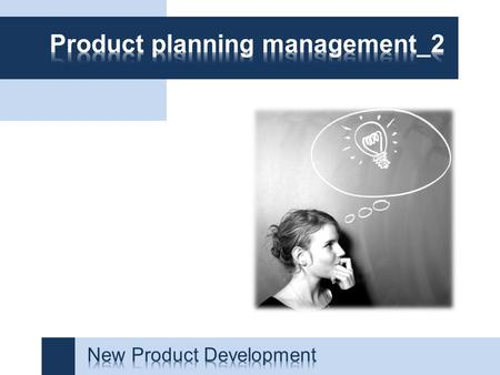 Product planning management_2