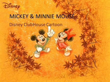 Disney ClubHouse Cartoon