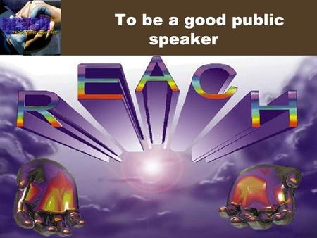 To be a good public speaker