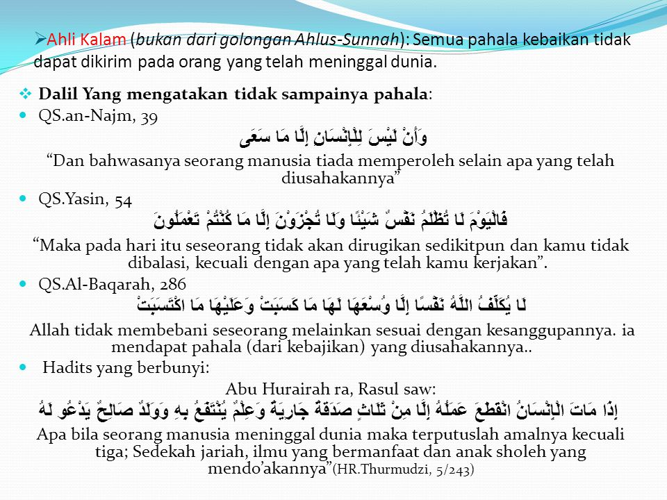 • Ibnu Abbas ra, Rasul saw: لاَ يُصَلِّي أَحَدٌ عَنْ أَحَدٍ وَ لاَ يَصُوْمُ أَحَدٌ عَنْ أَحَدٍ وَ لَكِنْ يُطْعِمُ عَنْهُ مَكَانَ كُلِّ يَوْمٍ مُدًّا مِنْ حِنْطَةٍ Seseorang tidak mensholat untuk orang lain, dan seseorang tidak mempuasakan untuk orang lain akan tetapi cukup memberikan makan untuknya setiap hari satu mud dari gandum .