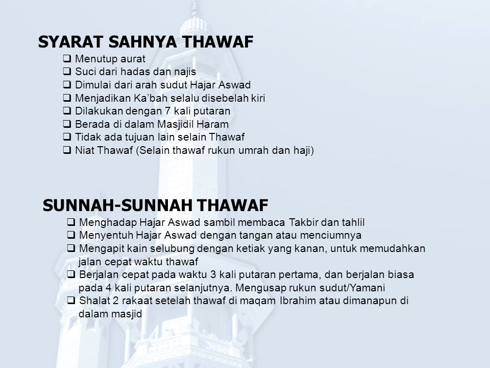 SA'I Ibadah Sa i merupakan salah satu rukun Haji dan umrah yang dilakukan dengan berjalan kaki (berlari-lari kecil) bolak-balik 7 kali dari Bukit Shafa ke Bukit Marwa dan sebaliknya.