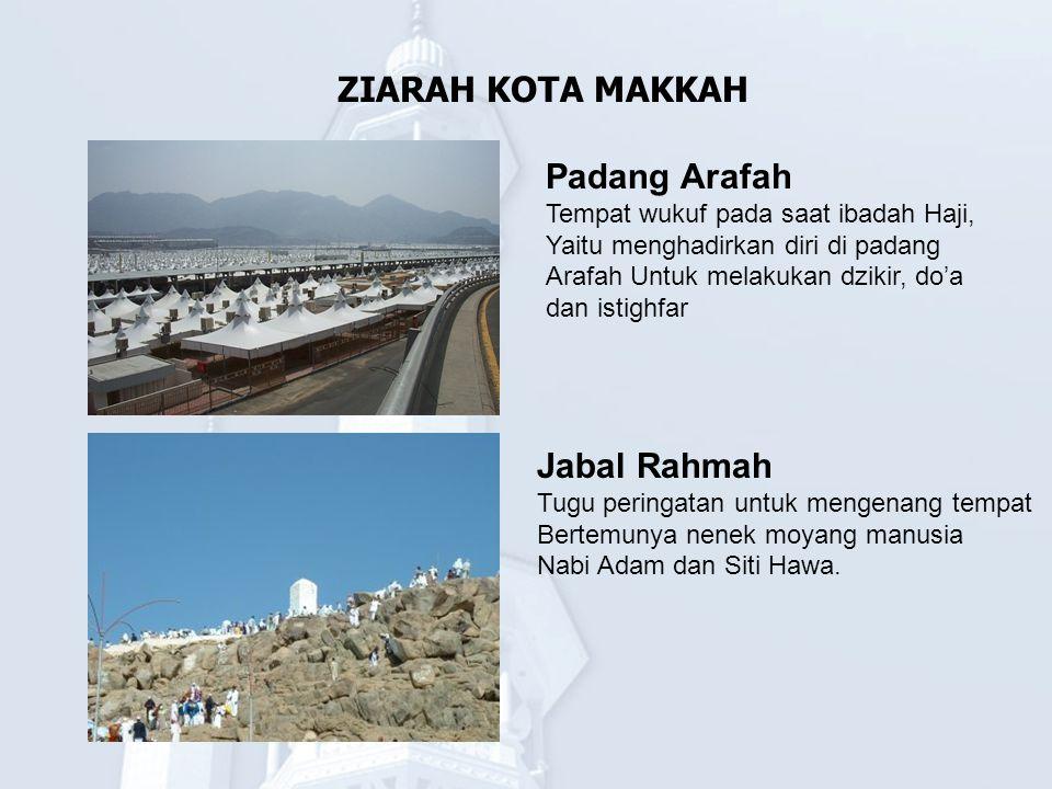 Mina Mina dikenal sebagai tempat Dilaksanakannya kegiatan lontar Jumrah dalam ibadah haji Muzdalifah Hamparan Muzdalifah, tempat para jamaah mengumpulkan batu-batuan.