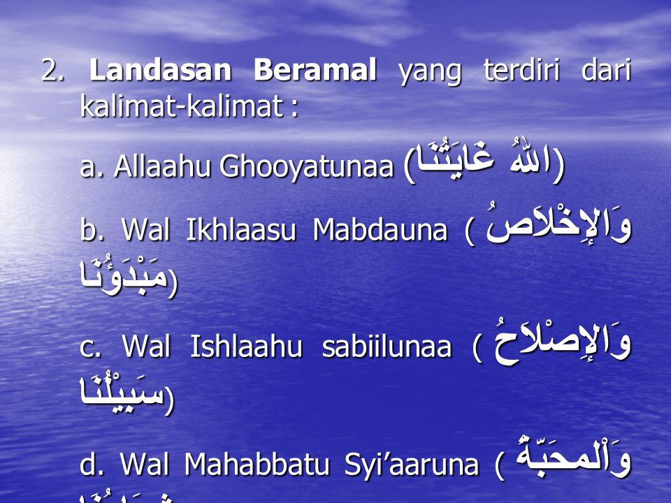 3.Janji/sumpah, yang terdiri dari kalimat : Berjanji kepada Allah ( نُعَاهِدُ اللهَ ) : a.