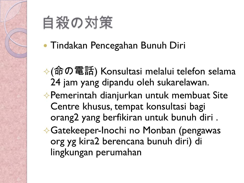 Inochi no Monban Orang-orang yang telah dilatih untuk mendeteksi bunuh diri dari pembicaraan, pakaian, prilaku dll.