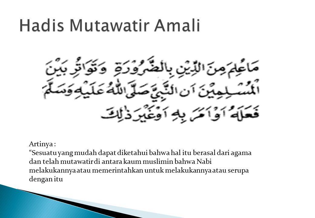 1.Al-Azhar Al-Mutanatsirah fi Al-Akhbar Al- Mutawatirah.