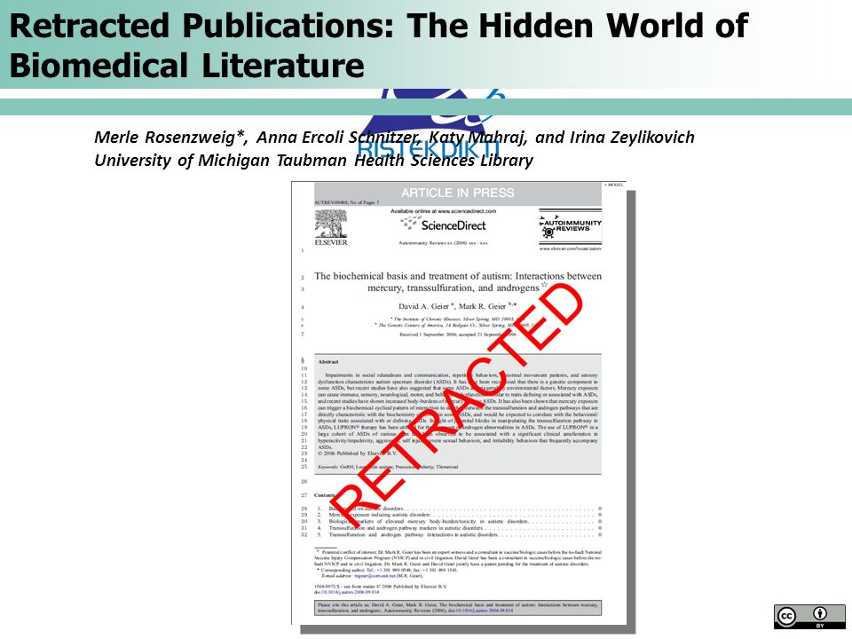 Retracted Publications: The Hidden World of Biomedical Literature