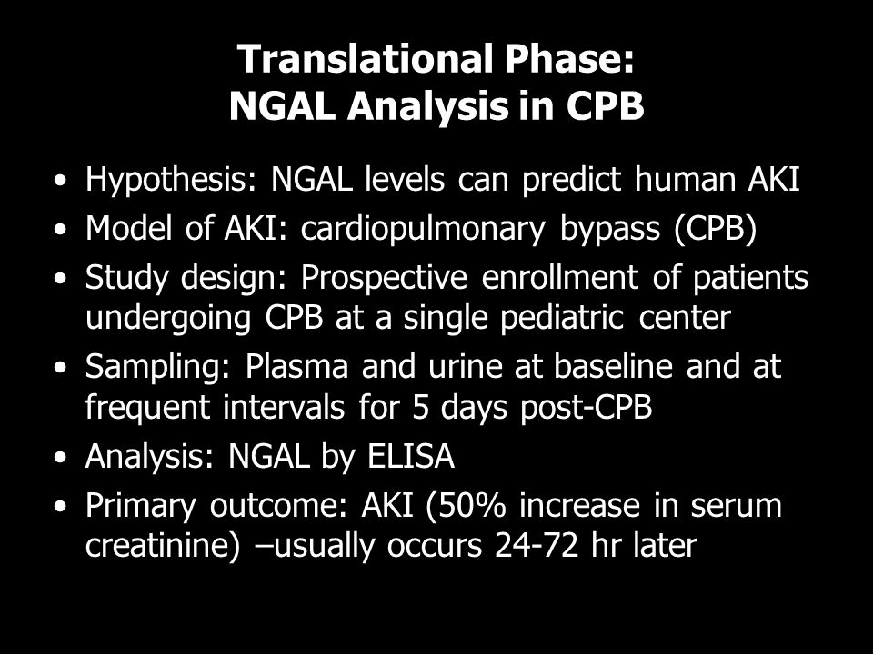 Translational Phase: NGAL Analysis in CPB
