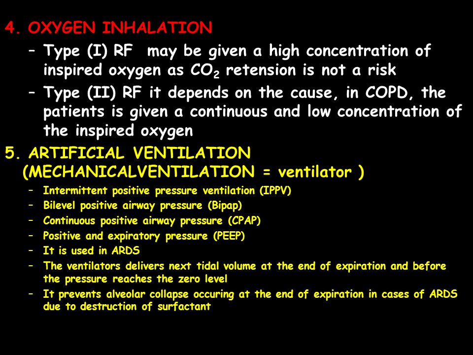 5. ARTIFICIAL VENTILATION (MECHANICALVENTILATION = ventilator )