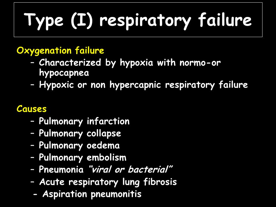 Type (I) respiratory failure