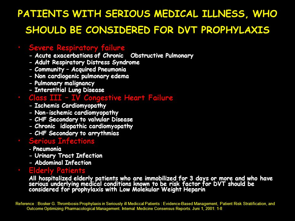 PATIENTS WITH SERIOUS MEDICAL ILLNESS, WHO SHOULD BE CONSIDERED FOR DVT PROPHYLAXIS