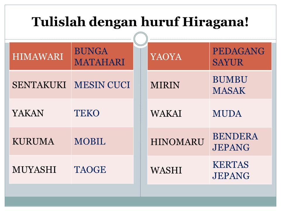 Tulislah dengan huruf Hiragana!