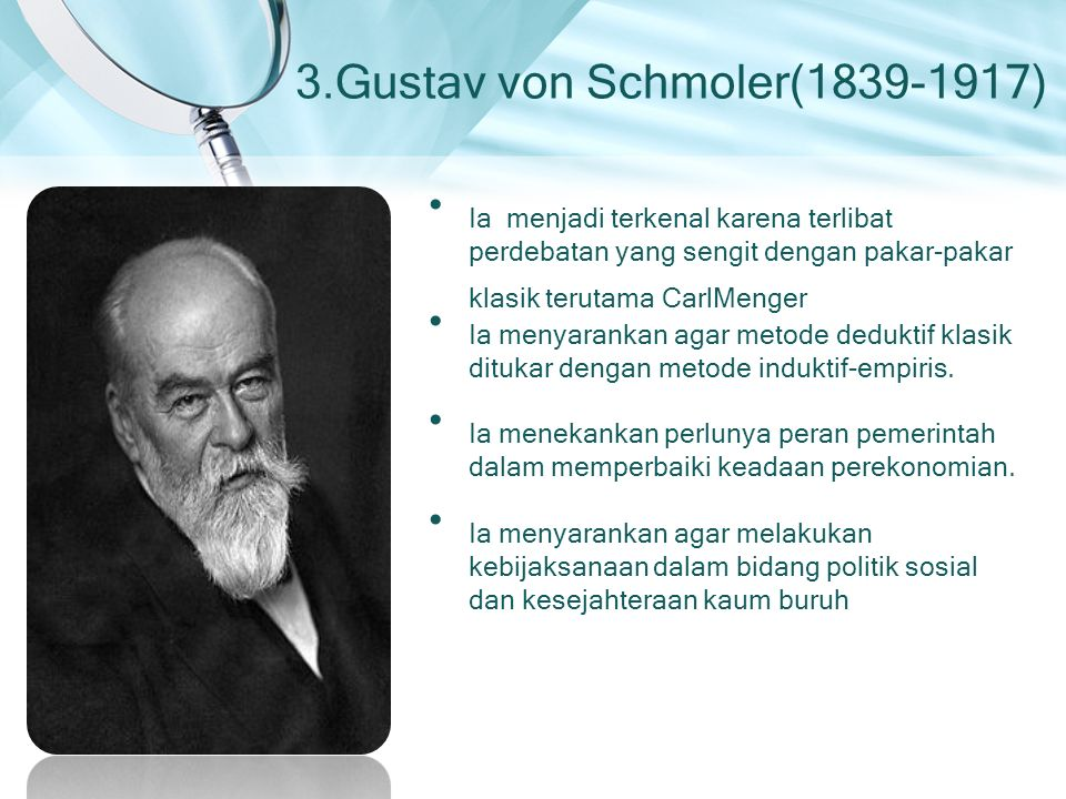 3.Gustav von Schmoler(1839-1917)