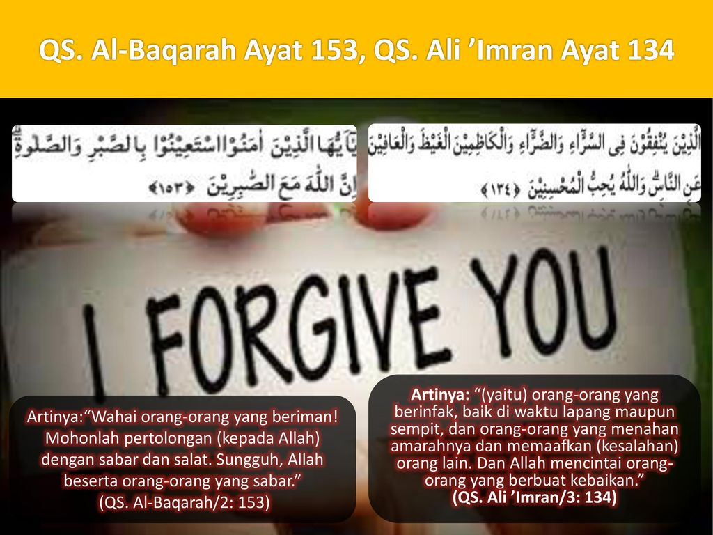 QS. Al-Baqarah Ayat 153, QS. Ali 'Imran Ayat 134