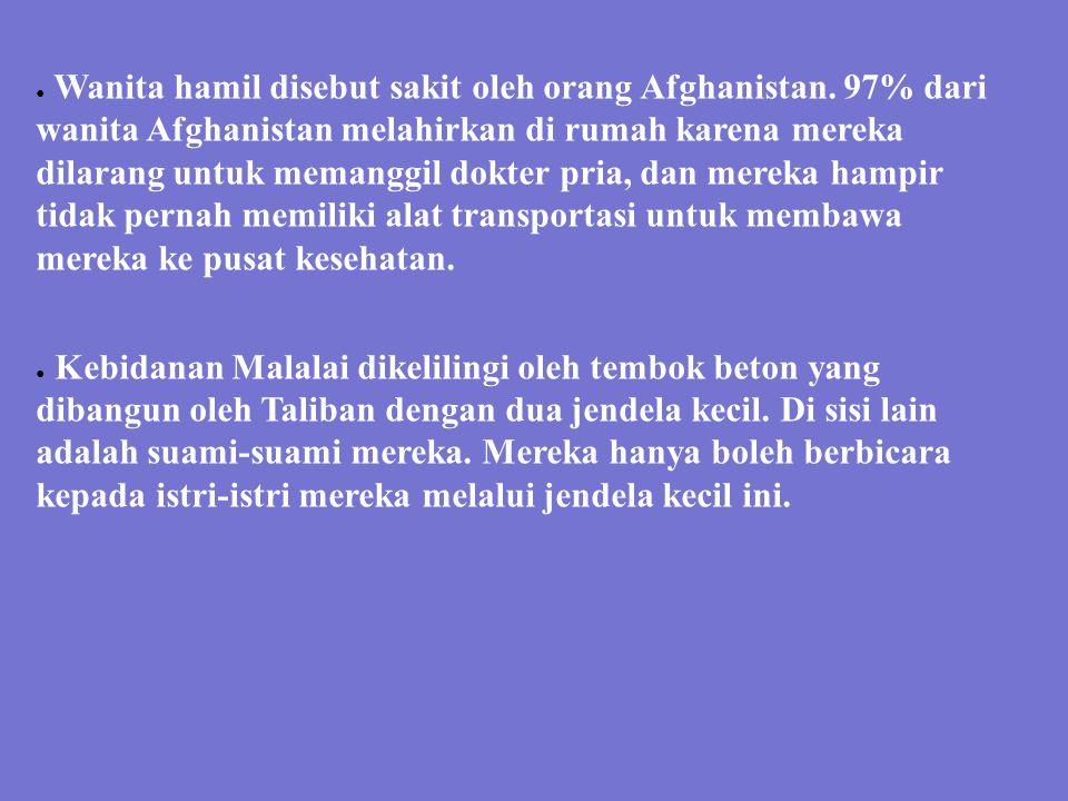 Wanita hamil disebut sakit oleh orang Afghanistan
