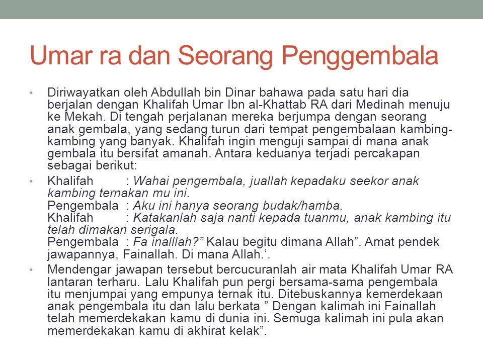 Umar ra dan Seorang Penggembala