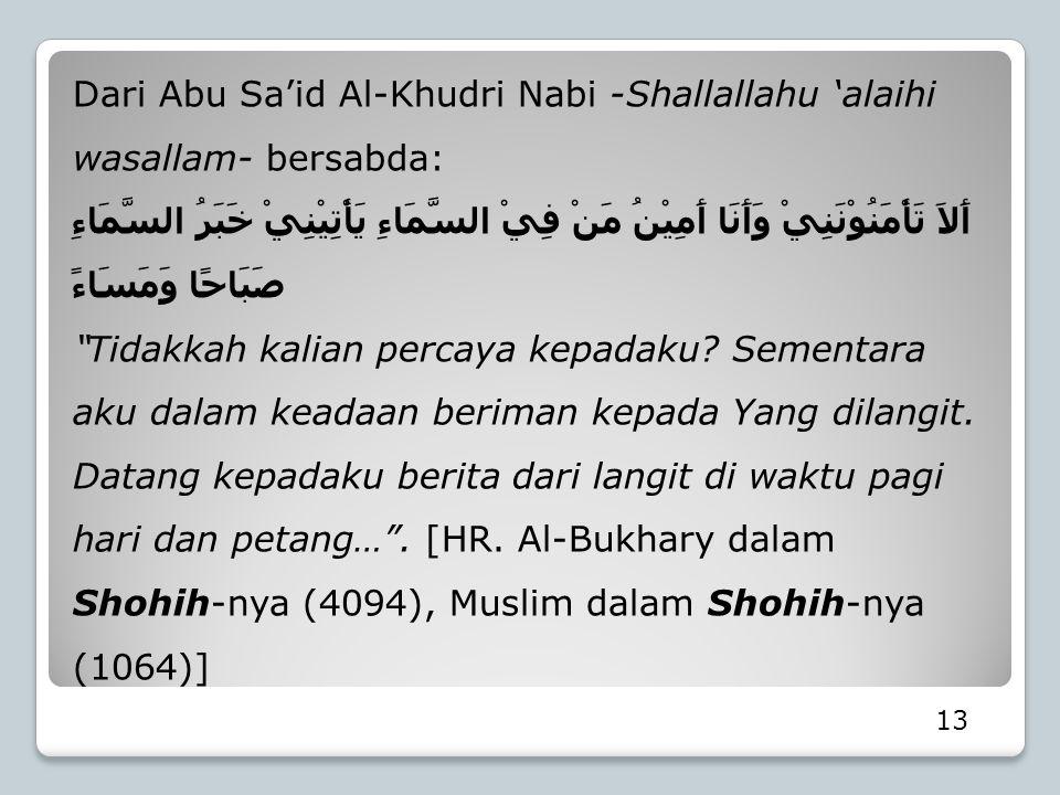 Dari Abu Sa'id Al-Khudri Nabi -Shallallahu 'alaihi wasallam- bersabda:
