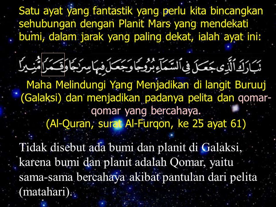 (Al-Quran, surat Al-Furqon, ke 25 ayat 61)