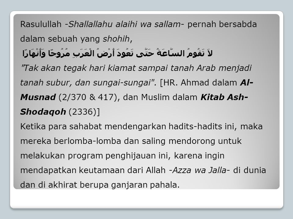 Rasulullah -Shallallahu alaihi wa sallam- pernah bersabda dalam sebuah yang shohih,