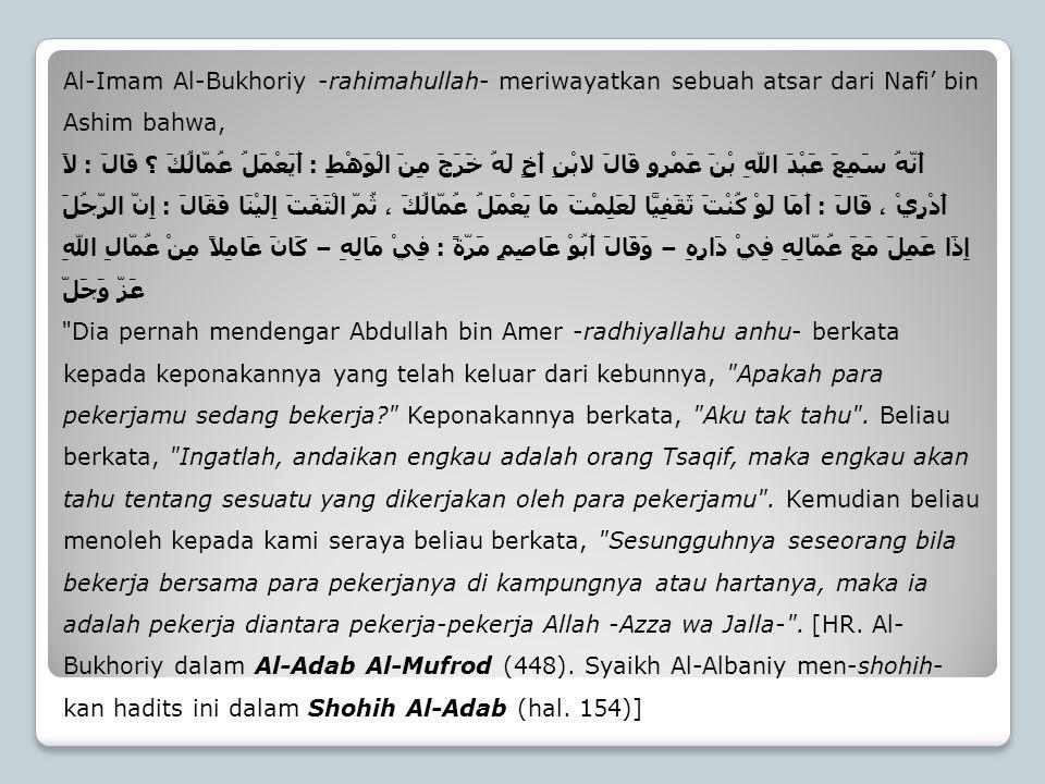Al-Imam Al-Bukhoriy -rahimahullah- meriwayatkan sebuah atsar dari Nafi' bin Ashim bahwa,