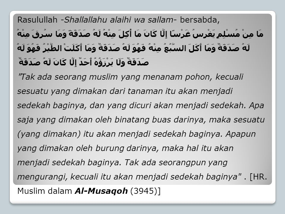 Rasulullah -Shallallahu alaihi wa sallam- bersabda,