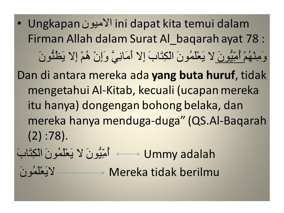 Ungkapan الاميون ini dapat kita temui dalam Firman Allah dalam Surat Al_baqarah ayat 78 :