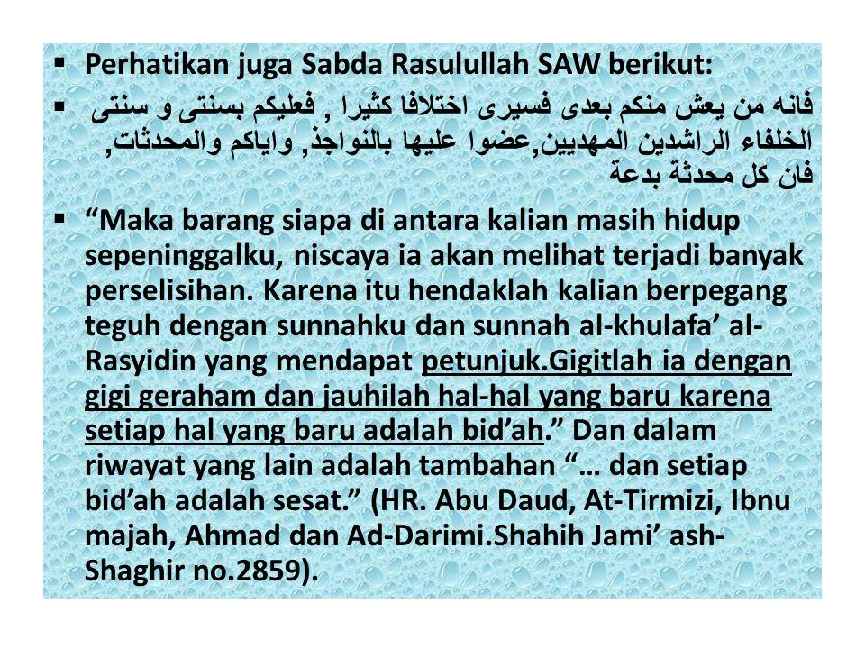 Perhatikan juga Sabda Rasulullah SAW berikut: