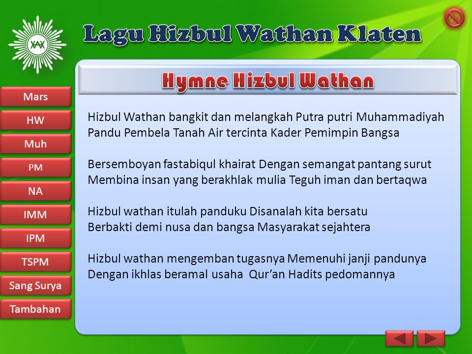 Lagu Hizbul Wathan Klaten