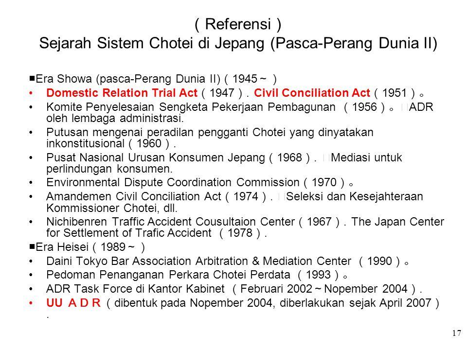 (Referensi) Sejarah Sistem Chotei di Jepang (Pasca-Perang Dunia II)