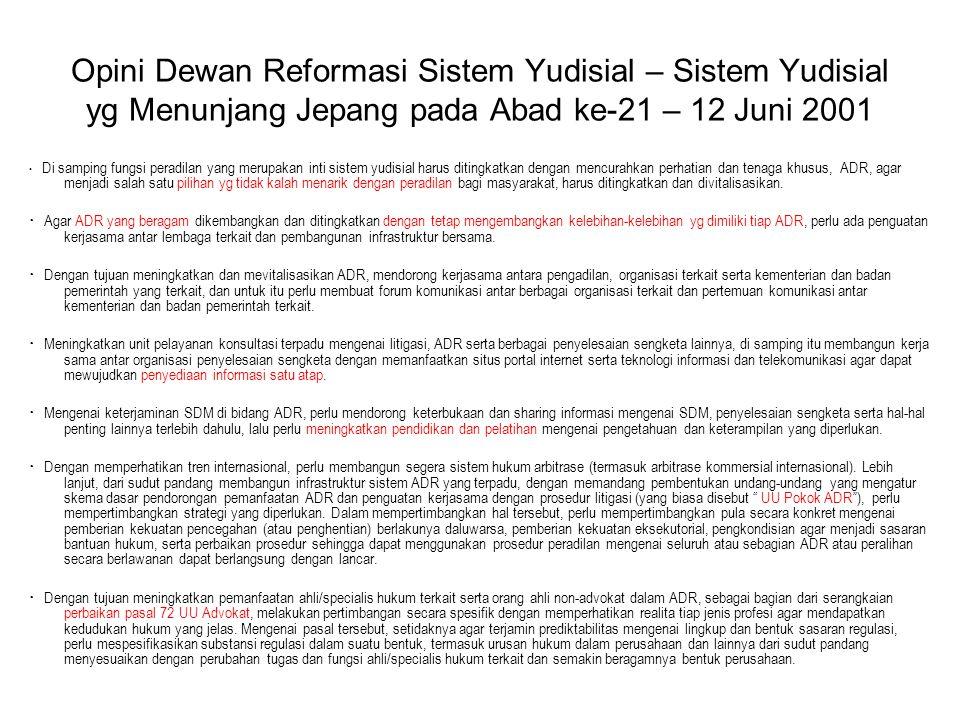 Opini Dewan Reformasi Sistem Yudisial – Sistem Yudisial yg Menunjang Jepang pada Abad ke-21 – 12 Juni 2001