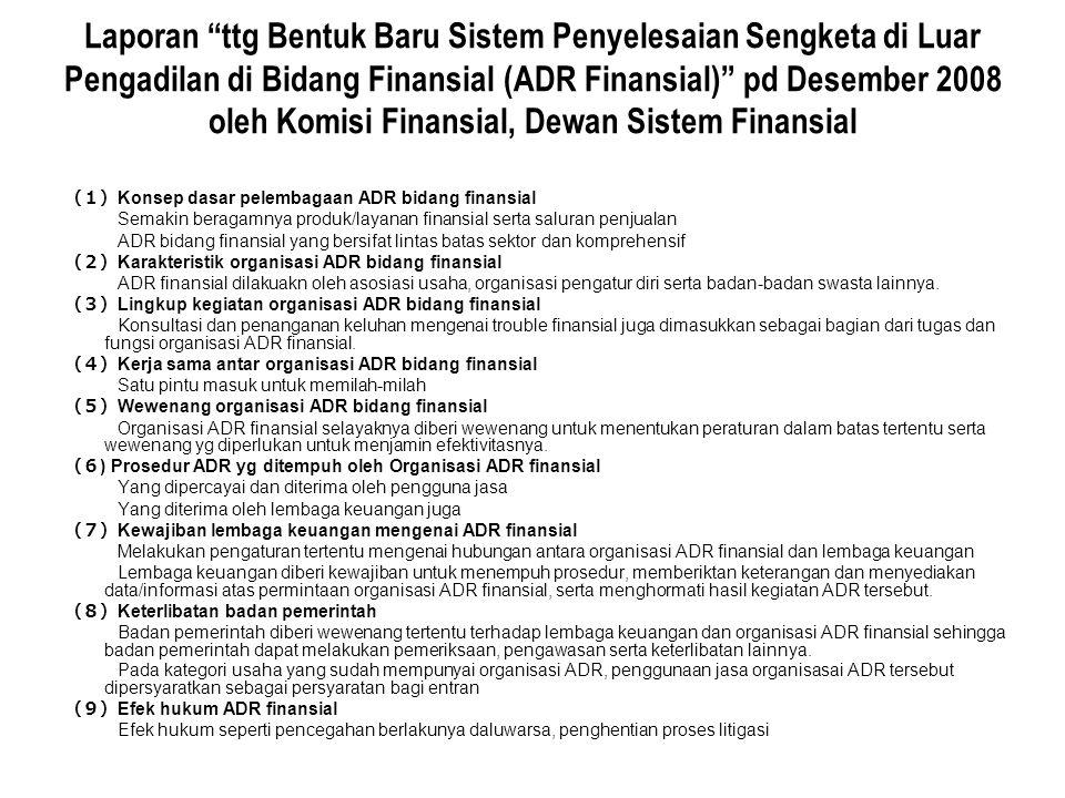 Laporan ttg Bentuk Baru Sistem Penyelesaian Sengketa di Luar Pengadilan di Bidang Finansial (ADR Finansial) pd Desember 2008 oleh Komisi Finansial, Dewan Sistem Finansial