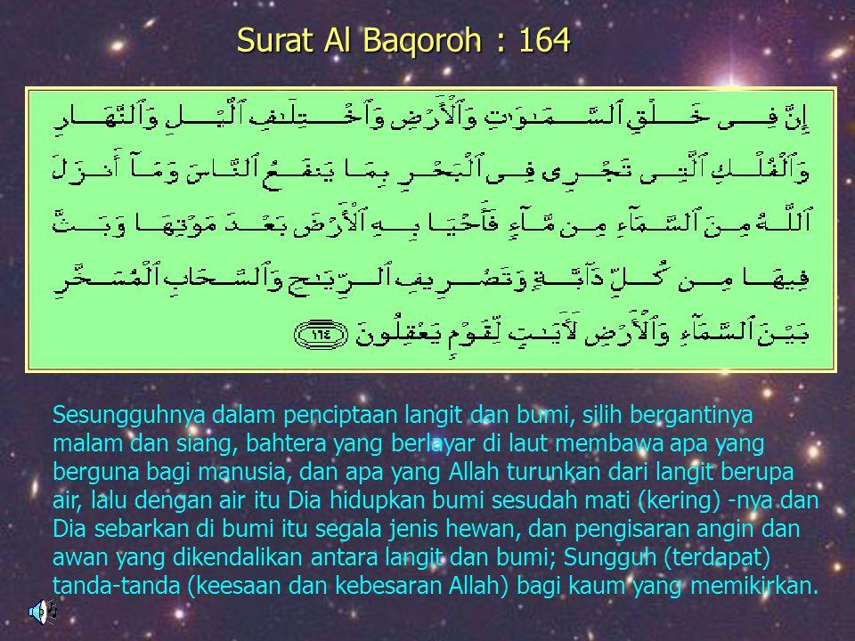 Surat Al Baqoroh : 164 LKLK.