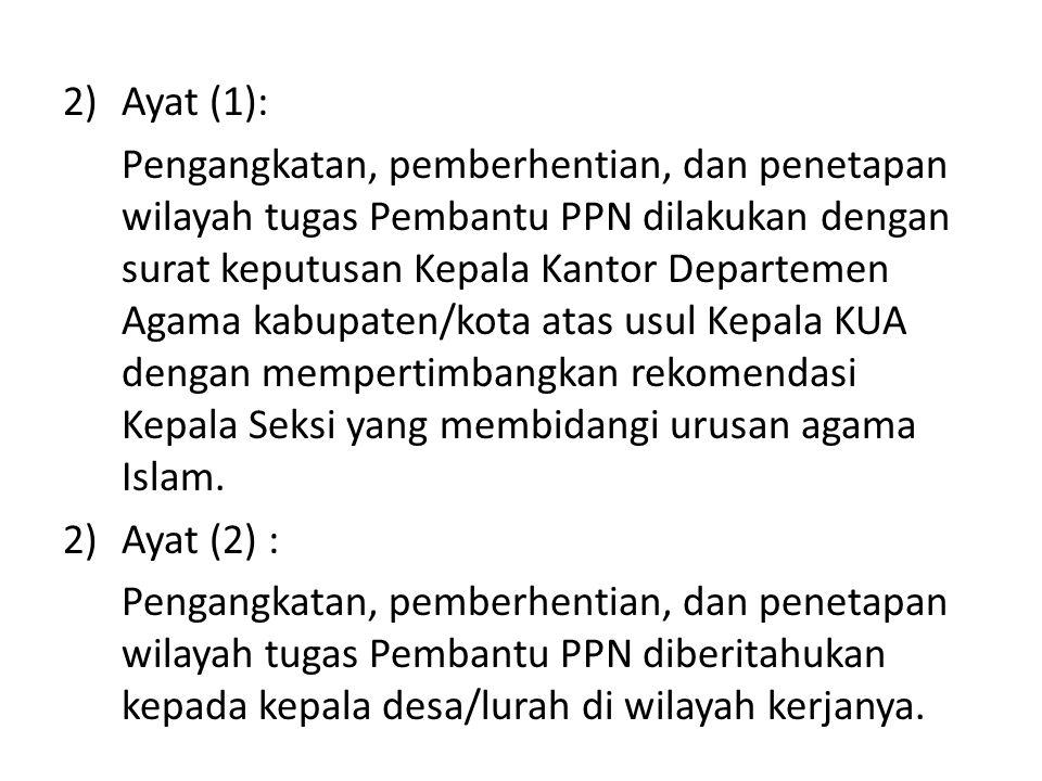 Ayat (1):