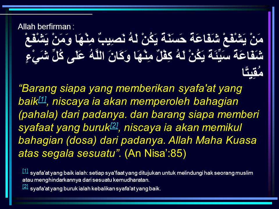 Allah berfirman :