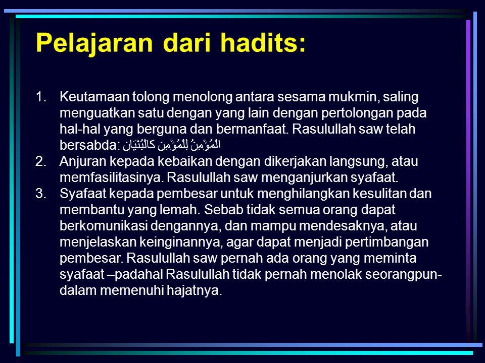 Pelajaran dari hadits: