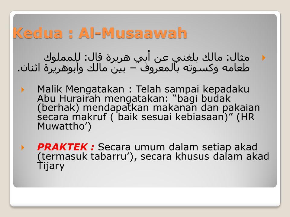 Kedua : Al-Musaawah مثال: مالك بلغني عن أبي هريرة قال: للمملوك طعامه وكسوته بالمعروف – بين مالك وأبوهريرة اثنان.