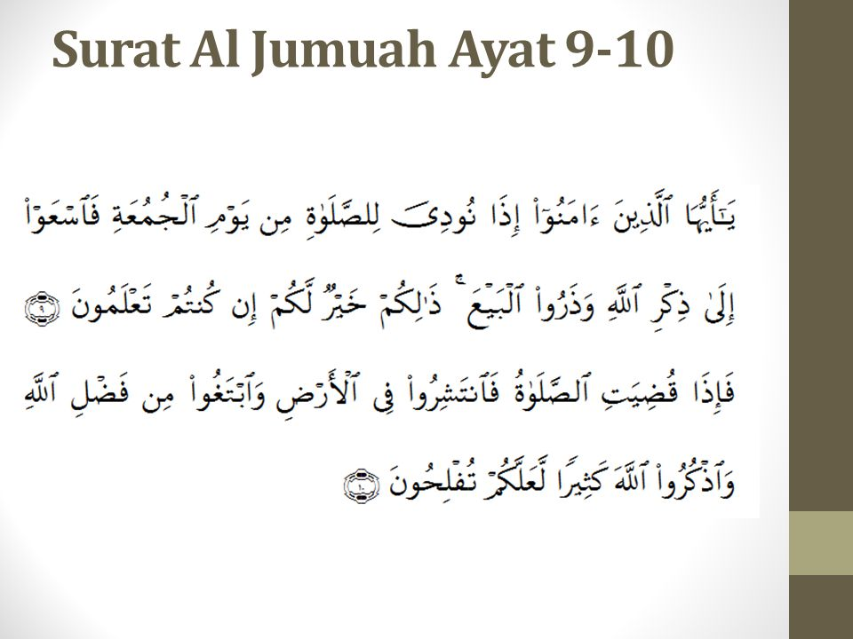 Surat Al Jumuah Ayat 9-10