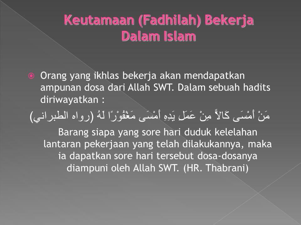 Keutamaan (Fadhilah) Bekerja Dalam Islam