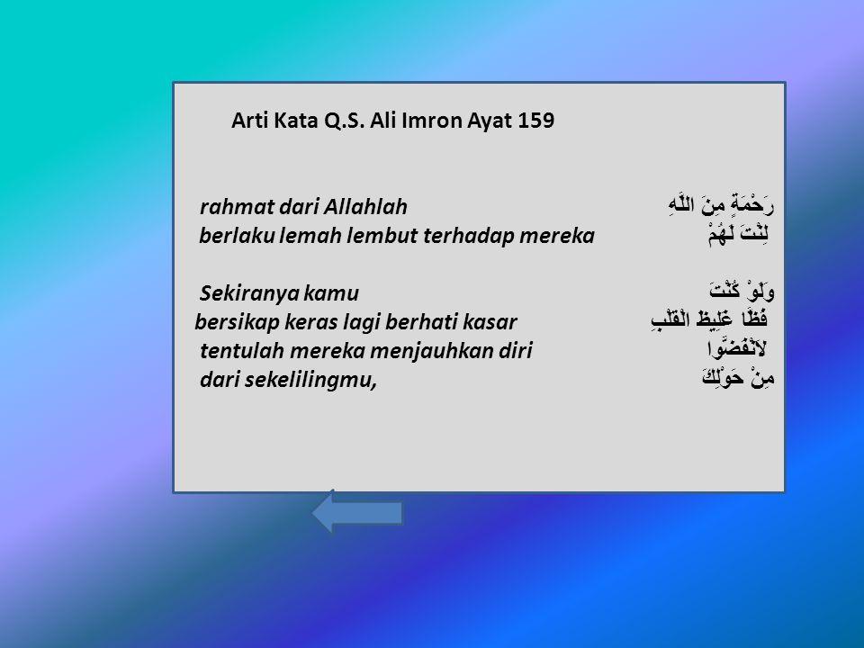 Arti Kata Q.S. Ali Imron Ayat 159