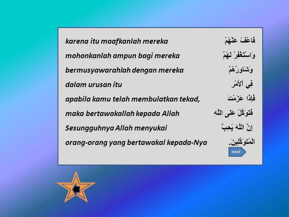 فَاعْفُ عَنْهُمْ karena itu maafkanlah mereka
