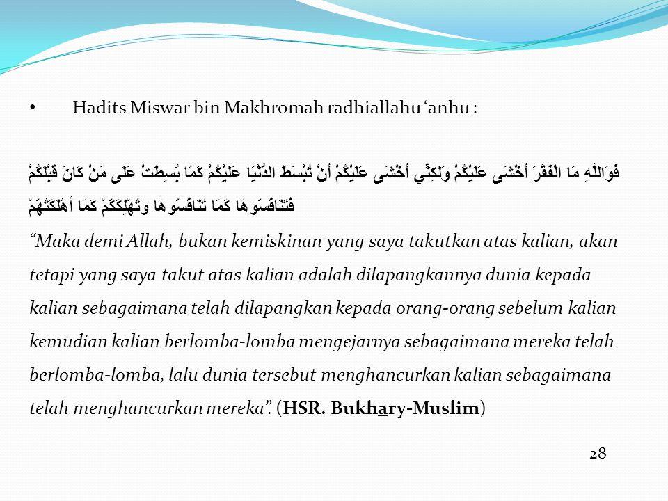 Hadits Miswar bin Makhromah radhiallahu 'anhu :