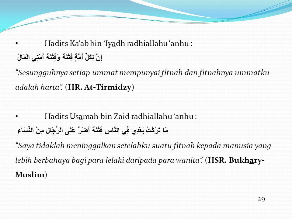 Hadits Ka'ab bin 'Iyadh radhiallahu 'anhu :