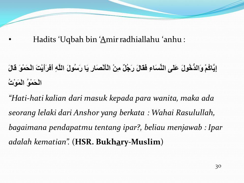 Hadits 'Uqbah bin 'Amir radhiallahu 'anhu :