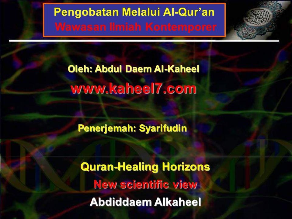 www.kaheel7.com Pengobatan Melalui Al-Qur'an