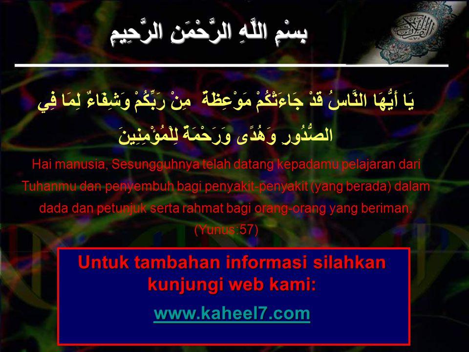 Untuk tambahan informasi silahkan kunjungi web kami: