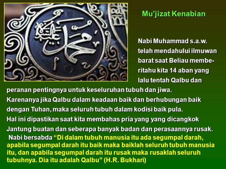 Mu'jizat Kenabian Nabi Muhammad s.a.w. telah mendahului ilmuwan