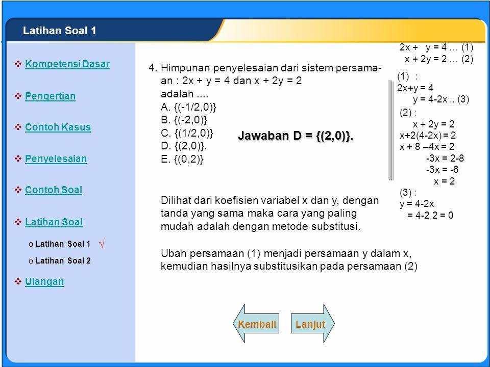 Jawaban D = {(2,0)}. √ Latihan Soal 1 4.