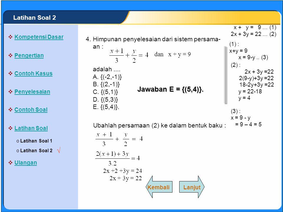 Jawaban E = {(5,4)}. √ Latihan Soal 2 4.