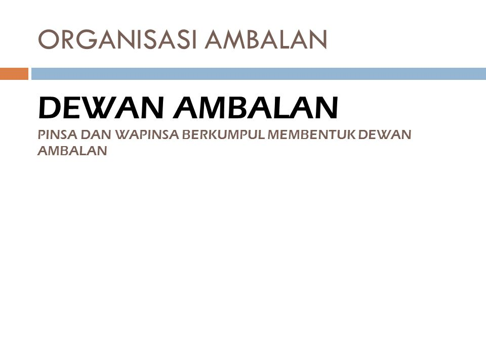 DEWAN AMBALAN ORGANISASI AMBALAN