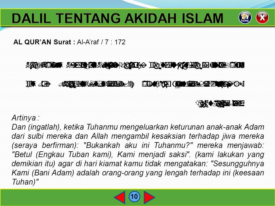 DALIL TENTANG AKIDAH ISLAM