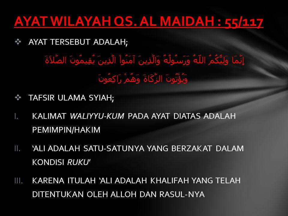 AYAT WILAYAH QS. AL MAIDAH : 55/117
